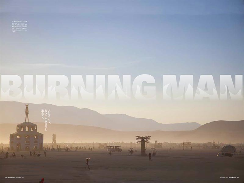 Burning Man Article