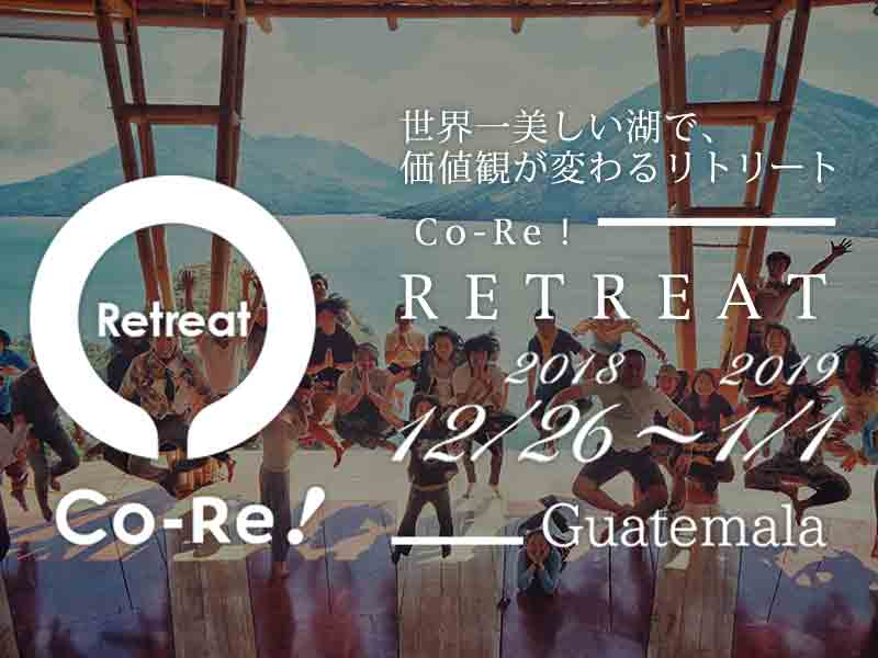 Co-Re ! Retreat