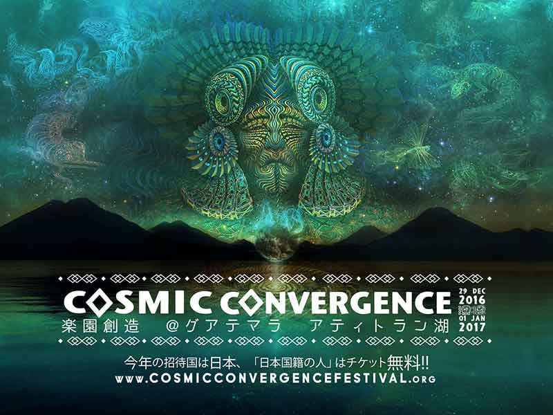 Cosmic Convergence Festival