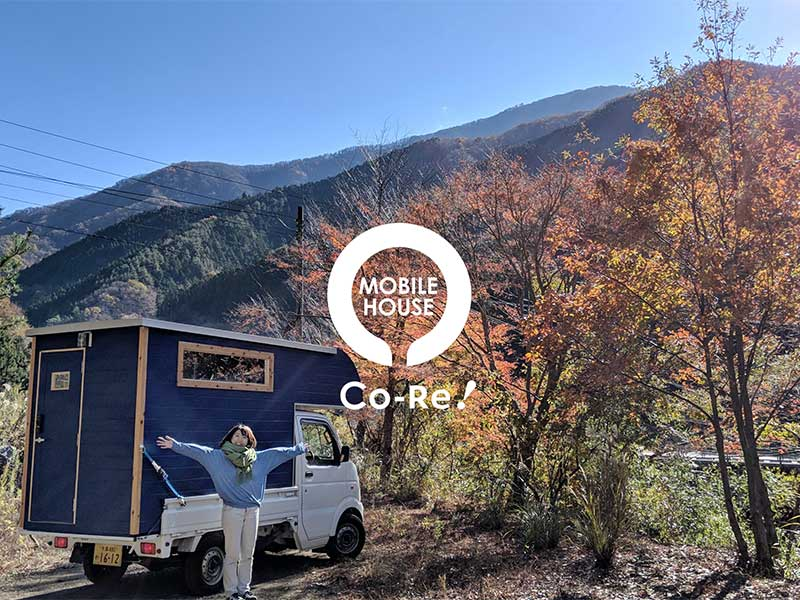 Co-Re ! MOBILE HOUSE