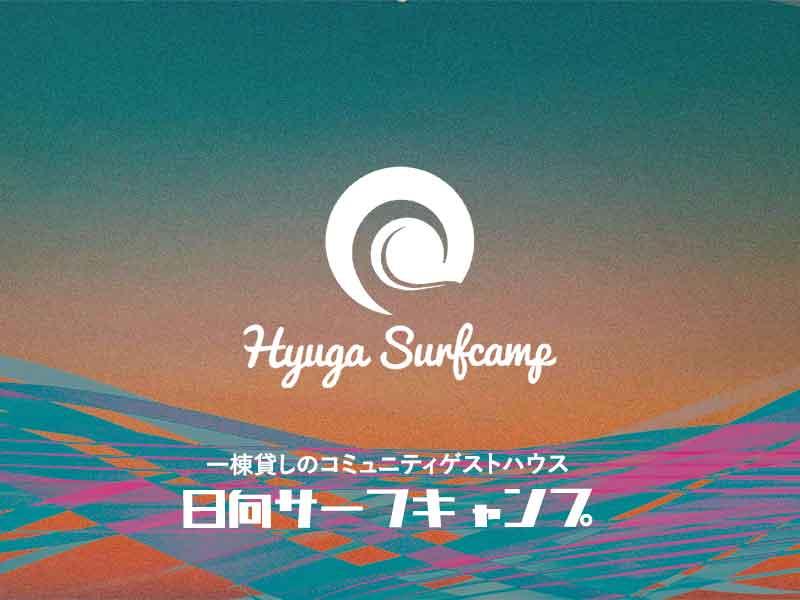 Hyuga Surfcamp